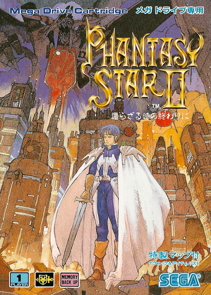 Phantasy Star On-line 2 Is Coming to Steam Subsequent Week