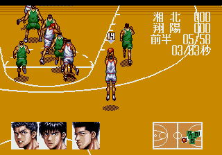 Slam dunk game zimabdk