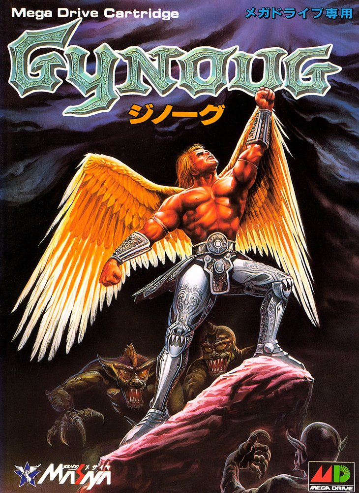 Les Incontournables de la Mega Drive MD-Gynoug